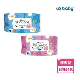 【US BABY 優生】清爽型柔濕巾80抽(24包)