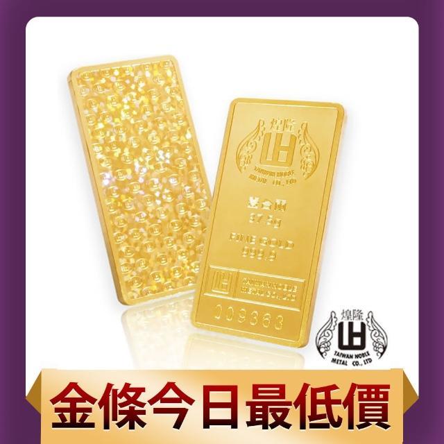 煌隆 1台兩幻彩黃金金條 金重37 5公克 Momo購物網