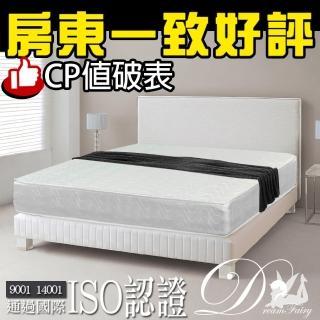 【睡夢精靈】現貨雅典飯店級超柔軟獨立筒彈簧床墊(單人加大3.5尺)