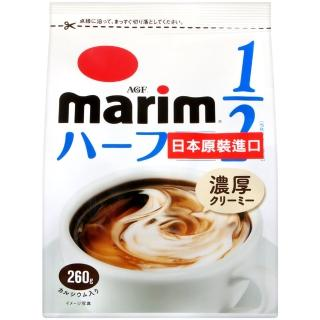 AGF Marim奶精-Half(260g)