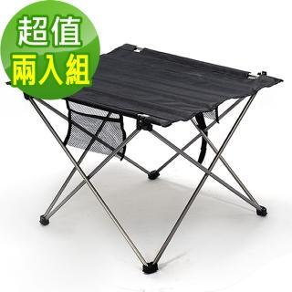 【韓國SELPA】鋁合金戶外摺疊餐桌/露營桌/旅行桌(超值兩入組)