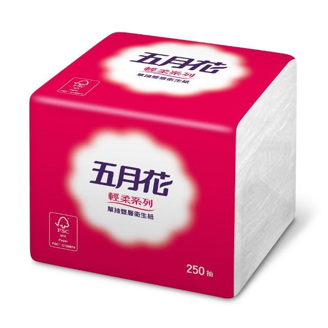 【五月花】單抽式衛生紙 250抽x48包/箱