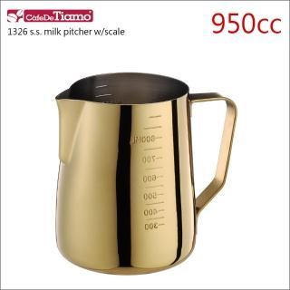 【Tiamo】1326不鏽鋼拉花杯-附刻度標-鈦金-950cc(HC7091)