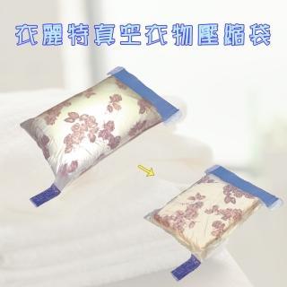 【TSL】衣麗特真空衣物壓縮收納袋(S號)
