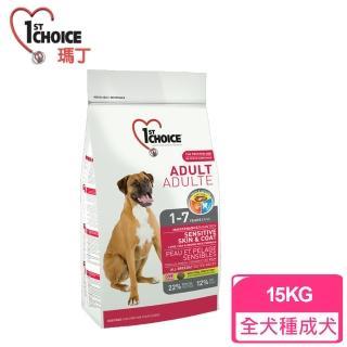 【瑪丁1st Choice】第一優鮮 全犬種成犬 低過敏 羊肉鯡魚糙米+骨關節配方(15公斤)