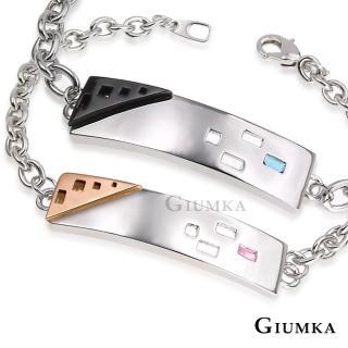 【GIUMKA】情侶 手環  幾何戀曲手鍊 精鍍正白K  單個價格 MB00048(黑色/玫金)