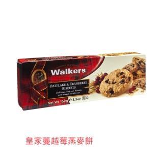 【Walkers】蘇格蘭皇家蔓越莓燕麥餅乾150g