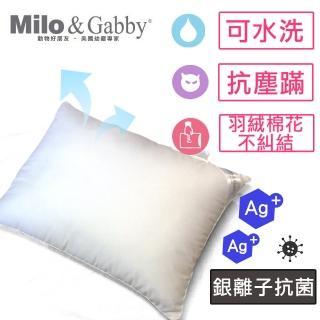 【Milo Gabby】動物好朋友-超細纖維防蹣大枕心