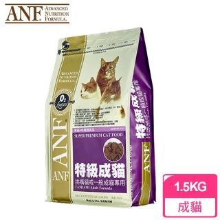 【愛恩富ANF】特級成貓 挑嘴貓與一般成貓專用(1.5公斤)