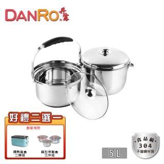 【丹露】免火再煮鍋-外出型304不銹鋼5L(D304-05A)