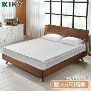 【KIKY】二代美式3M吸溼排汗三線獨立筒床墊(雙人5尺)