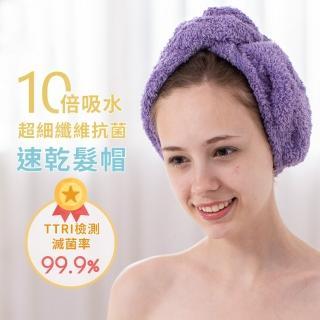 【PEILOU 貝柔】超強十倍吸水超細纖維抗菌速乾髮帽(3入組)