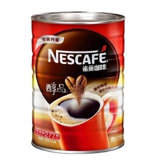 【雀巢咖啡】醇品風味醇品罐裝 500g