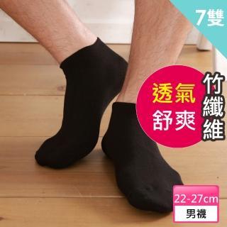 【源之氣】竹纖維船型襪/黑色 6雙入 RM-30053