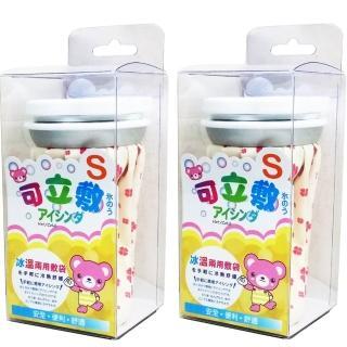 【*可立敷】熱水袋/冰袋/冰水袋/冷熱兩用敷袋S-6吋x2入(小紅花x2)