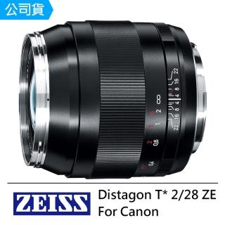 【ZEISS 蔡司】Distagon T* 2/28 ZE For Canon(公司貨)
