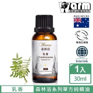 【Warm】森林浴單方純精油30ml(乳香)