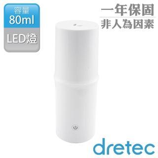 【日本DRETEC】『竹香塔』超音波芳香水氧機(白色)