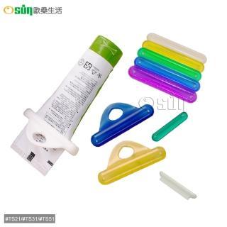 【Osun】萬用擠軟管器、擠牙膏器(TS21 2入 TS31 4入 TS51 5入)