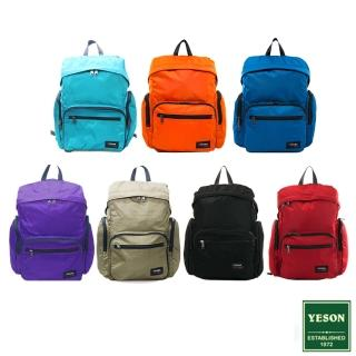 【YESON】商旅輕遊可摺疊式大容量後背包