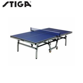 【STIGA】歐翼連體型鋁合金乒乓球桌(ST-666S)