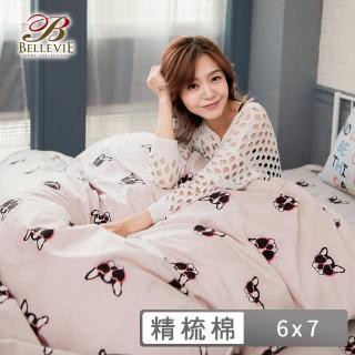 【BELLE VIE】台灣製造 100%精梳純棉 單件雙人-薄被套 180×210cm(多款任選)