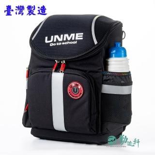 【UnMe】新一代運動版超輕人體工學書包(黑色)