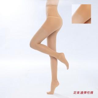 【買二送一足美適彈性襪】中壓250DEN機能萊卡褲襪一組三雙(翹臀塑腹/壓力襪/顯瘦腿襪/醫療襪/彈力襪)