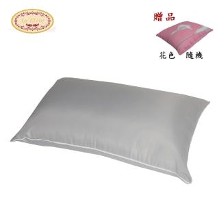 【La Elite】竹碳纖維健康枕-買一送一(加碼送印花午安抱枕 1入)