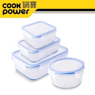 【鍋寶】耐熱玻璃保鮮盒悠活4件組(EO-BVC352401830115)