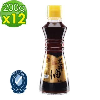 【福壽】100%純芝麻油200g(12入)