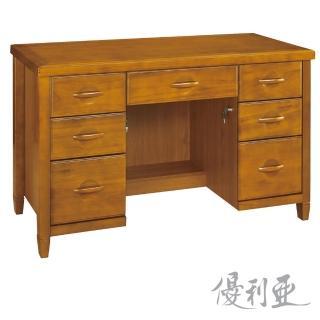 【優利亞-頂客柚木色】4.2尺辦公桌兼書桌