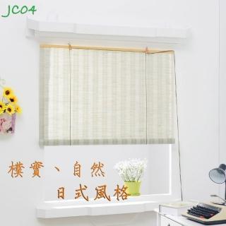 【W.C.S居家館】日系風復古黃麻捲簾90X165CM(綠色-JC04)