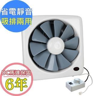 【勳風】14吋節能變頻DC兩用換氣/吸排扇 HF-7114(活動式百葉窗)