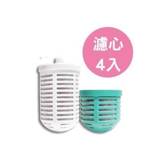 【鉅豪】鹼單喝濾水壺濾芯JH600-1(4入)