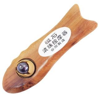 一品川流魔法舒-多功能按摩器-魚型+磁石(買一送一)