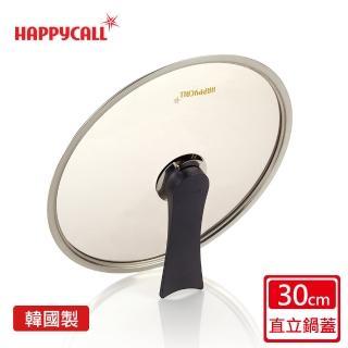 【韓國HAPPYCALL】直立式氣壓閥鍋蓋30cm(韓國製)