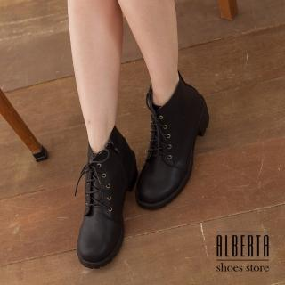 【Alberta】帥氣艾薇兒又率性素色側拉鍊素面牛津粗低跟綁帶短筒靴(黑色)