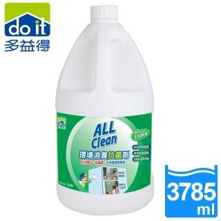 【多益得】環境消臭抗菌劑3785ml(抗菌必備)