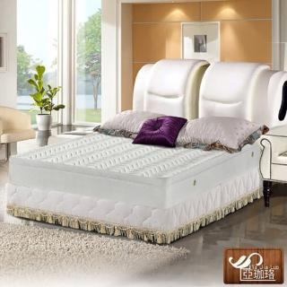 【亞珈珞】透氣升級款-3M防潑水三線獨立筒床墊(雙人)