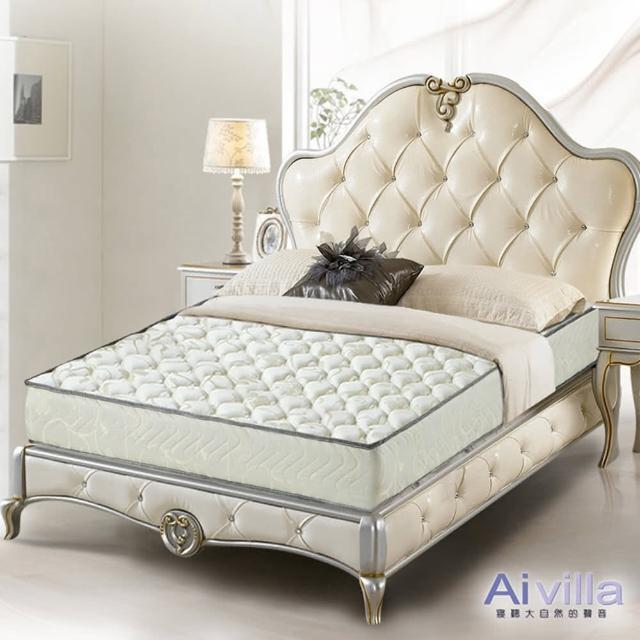 【Ai-villa】立體加厚緹花護背式床墊(雙人加大)