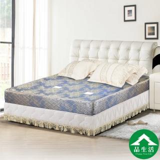 【品生活】藍色緹花護背式冬夏兩用彈簧床墊(雙人加大)