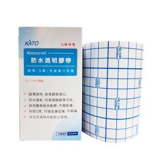 【KATO】防水透明膠帶(10cm x 2m)