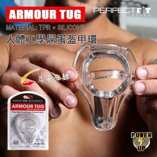 【美國 PERFECT FIT】人體工學屌蛋盔甲環 AMROUR TUG(透明)