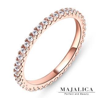 【Majalica】925純銀 線戒尾戒 名媛淑女款 玫金色 單個價格 PR04002-1(A款)