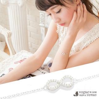 【維克維娜】愛無限 8符號愛無限水鑽純銀手鍊