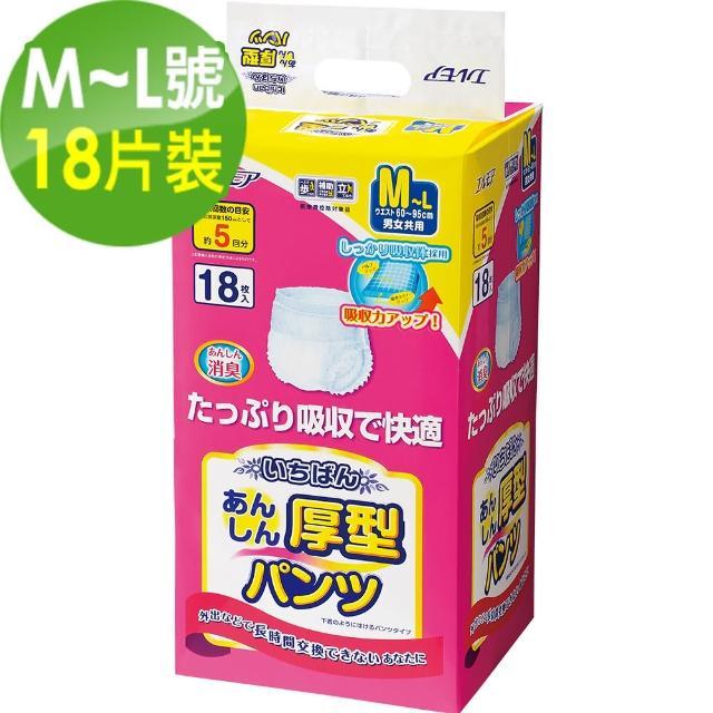 【日本一番】M-L成人復健褲(18片x4包/箱)/
