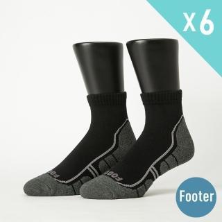 【Footer除臭襪】流線型氣墊減壓科技除臭襪6雙入