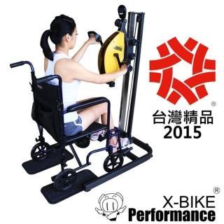 【X-BIKE 晨昌】昇降全功能車(BK-0010)