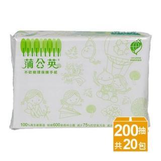 【蒲公英】環保擦手紙(200抽x20包)/